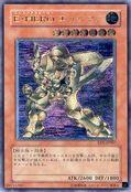ElementalHEROBladedge-EEN-JP-UtR