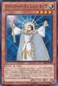 LylaLightswornSorceress-DE02-JP-C