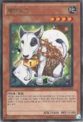 ChainDog-STBL-KR-R-UE
