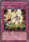DefenseDraw-TDGS-JP-SR