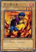 FlameManipulator-DL2-JP-C