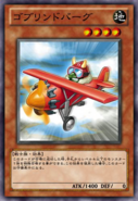 Goblindbergh-JP-Anime-ZX