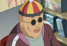 Kurumizawa guy
