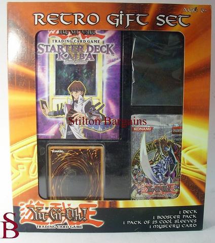 File:RetroGiftSet SKE DB2.png