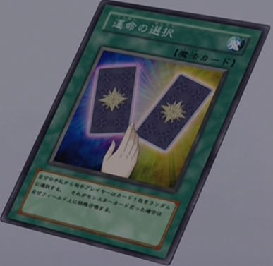File:SelectionofFate-JP-Anime-GX.png