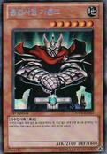 CommanderGottomsSwordmaster-HA01-KR-ScR-1E