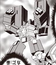 File:GogogoGigas-JP-Manga-DZ-NC.png