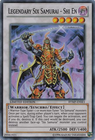 File:LegendarySixSamuraiShiEn-RYMP-EN-SR-LE.png