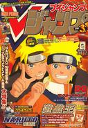 VJMP-2009-3-Cover