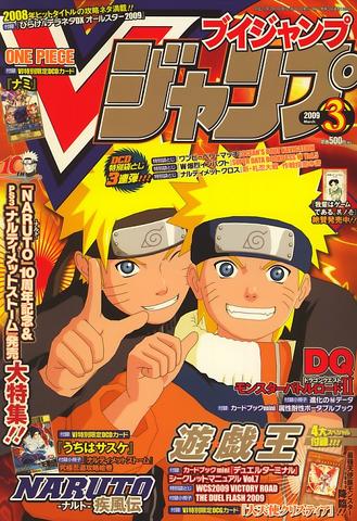 File:VJMP-2009-3-Cover.png