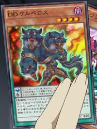 DDCerberus-JP-Anime-AV-2