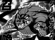DarkAlligator-JP-Manga-GX-NC