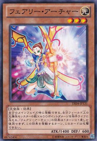 File:FairyArcher-DE04-JP-C.jpg