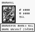 FlameSwordsman-DM1-JP-VG.png