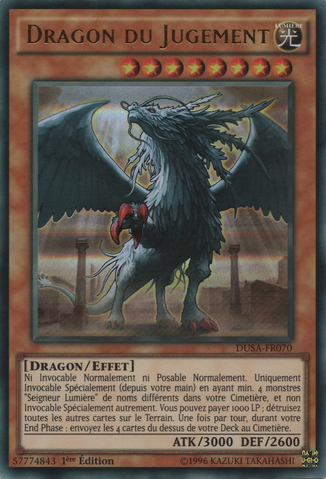 File:JudgmentDragon-DUSA-FR-UR-1E.png