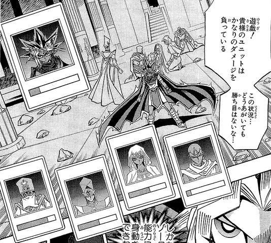 File:MW-043 Dark Yugi's team.png