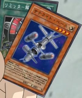 File:SatelliteBase-JP-Anime-GX.png