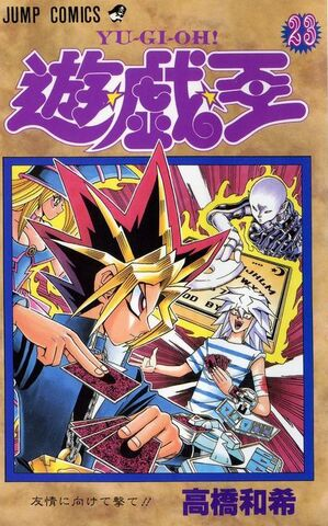 File:YugiohOriginalManga-VOL23-JP.jpg