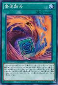 FusionSubstitute-SPFE-JP-C