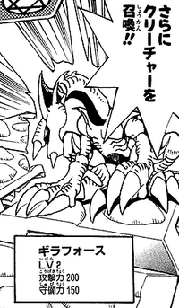 Gilaforce-JP-Manga-DDM