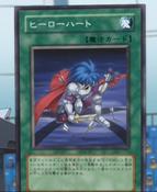 HeroHeart-JP-Anime-GX