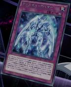 KrystalAvatar-JP-Anime-MOV3