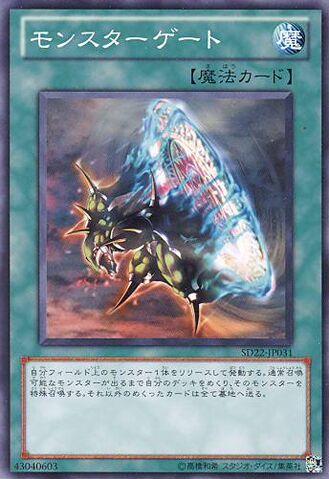 File:MonsterGate-SD22-JP-C.jpg
