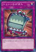ToonBriefcase-CPD1-JP-C