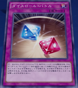 DiceRollBattle-JP-Anime-AV