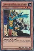GravekeepersCommandant-LCYW-FR-UR-1E
