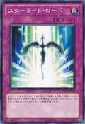 StarlightRoad-GS04-JP-C