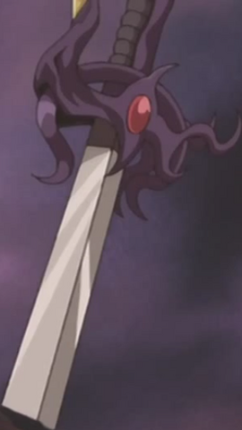 File:The Blade of Chaos (Decoy sword).png