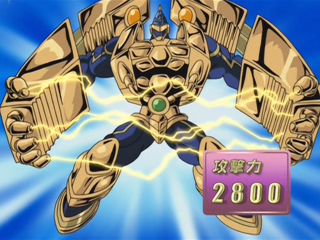 File:ElementalHEROPlasmaVice-JP-Anime-GX-NC.png