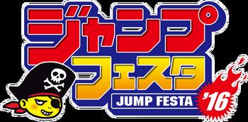 Jump Festa 2016 promotional cards