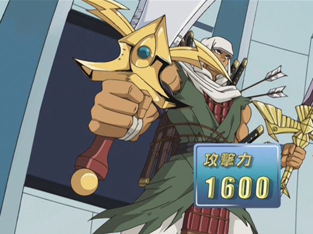 File:LightningBlade-JP-Anime-GX-NC.png