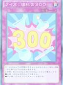 QuizActionSciencefor300-JP-Anime-AV