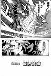 YuGiOh!Duel019