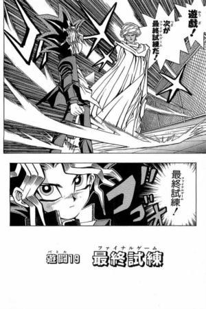File:YuGiOh!Duel019.jpg