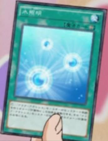 File:AquariumLighting-JP-Anime-AV.png