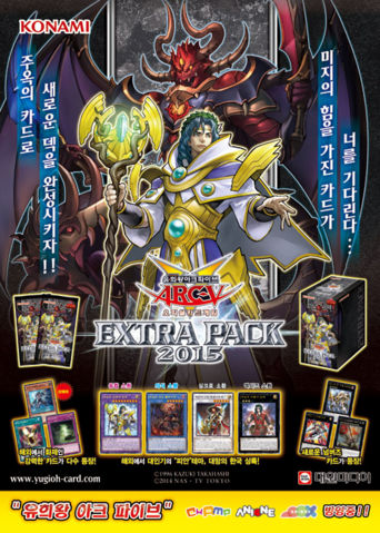 File:EP15-Poster-KR.png