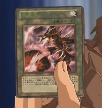 File:InfernoFireBlast-JP-Anime-GX.png