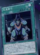 MontageFusion-JP-Anime-AV-AA-2