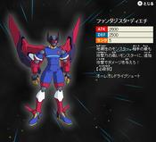 Playmaker-JP-ZX-NC