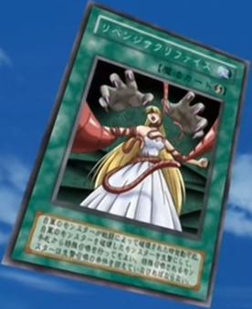 File:RevengeSacrifice-JP-Anime-DM.png