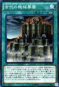 AncientGearFortress-SR03-JP-NPR