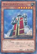 CastleGate-15AX-JP-MLR