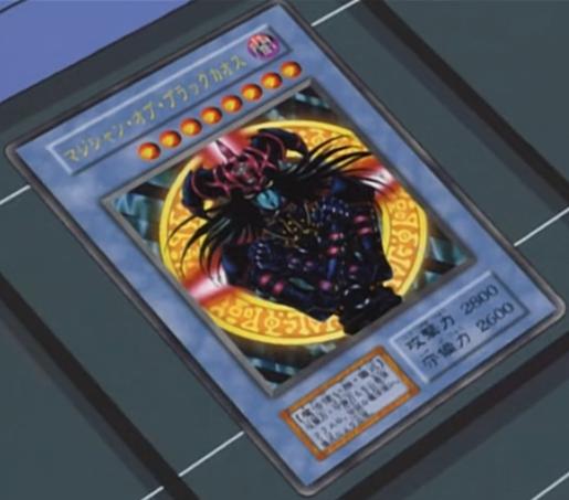 File:MagicianofBlackChaos-JP-Anime-DM.png