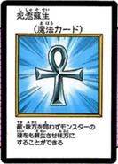 MonsterReborn-JP-Manga-DM-color-bunkoban