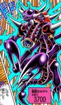 MysticalBeastSelket-JP-Manga-DM-NC-3700