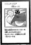 TrickBarrier-JP-Manga-AV